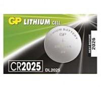 Batéria GP líthiová gombíková CR2025 (1ks) Image 0
