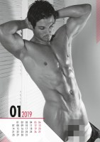 Pin Up Calendar Real Cocks 2019 Image 1