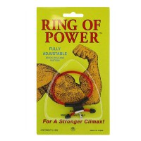 Adjustable Magic Ring Rubber Image 1