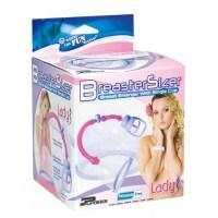 Breast Sizer singel cup Image 1