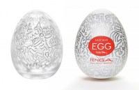 Egg Party Image 1