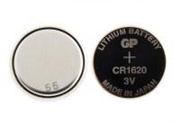 Batéria GP líthiová gombíková CR1620 (1ks) Image 1
